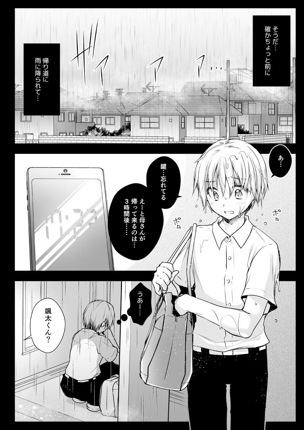 Rinka no Onee-san ni Yuuwaku Saremashita 2