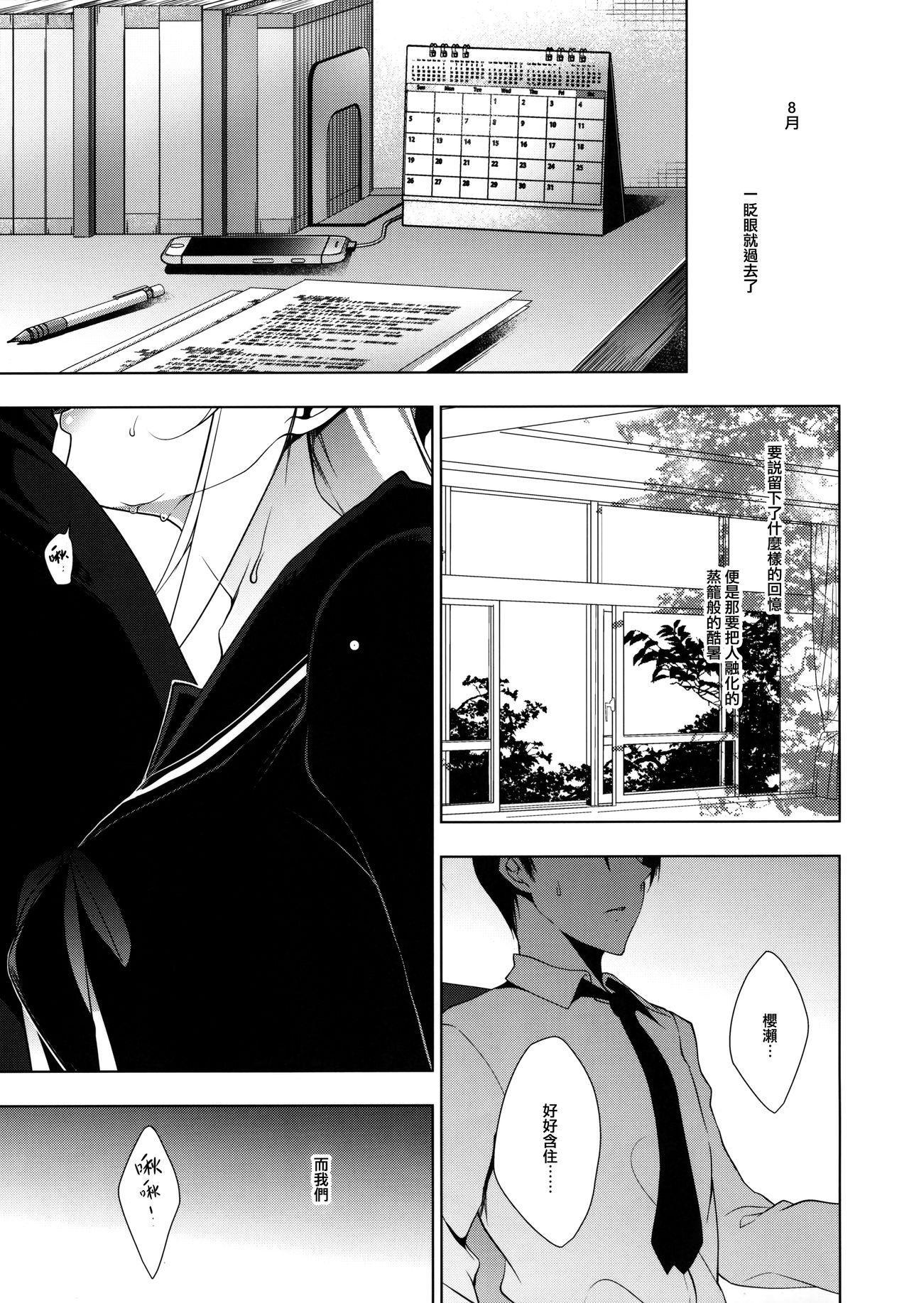 Shoujo Kaishun 7 + Ninokoya C97 Melonbooks Omakebon 4