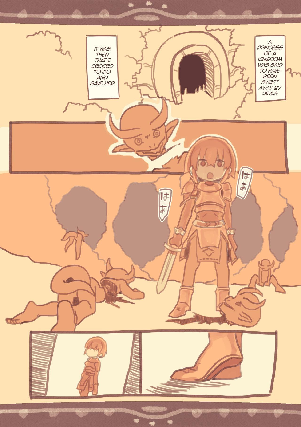 Toraware Oujo o Okashita Shounen | The Boy Who Violated The Captured Princess 1