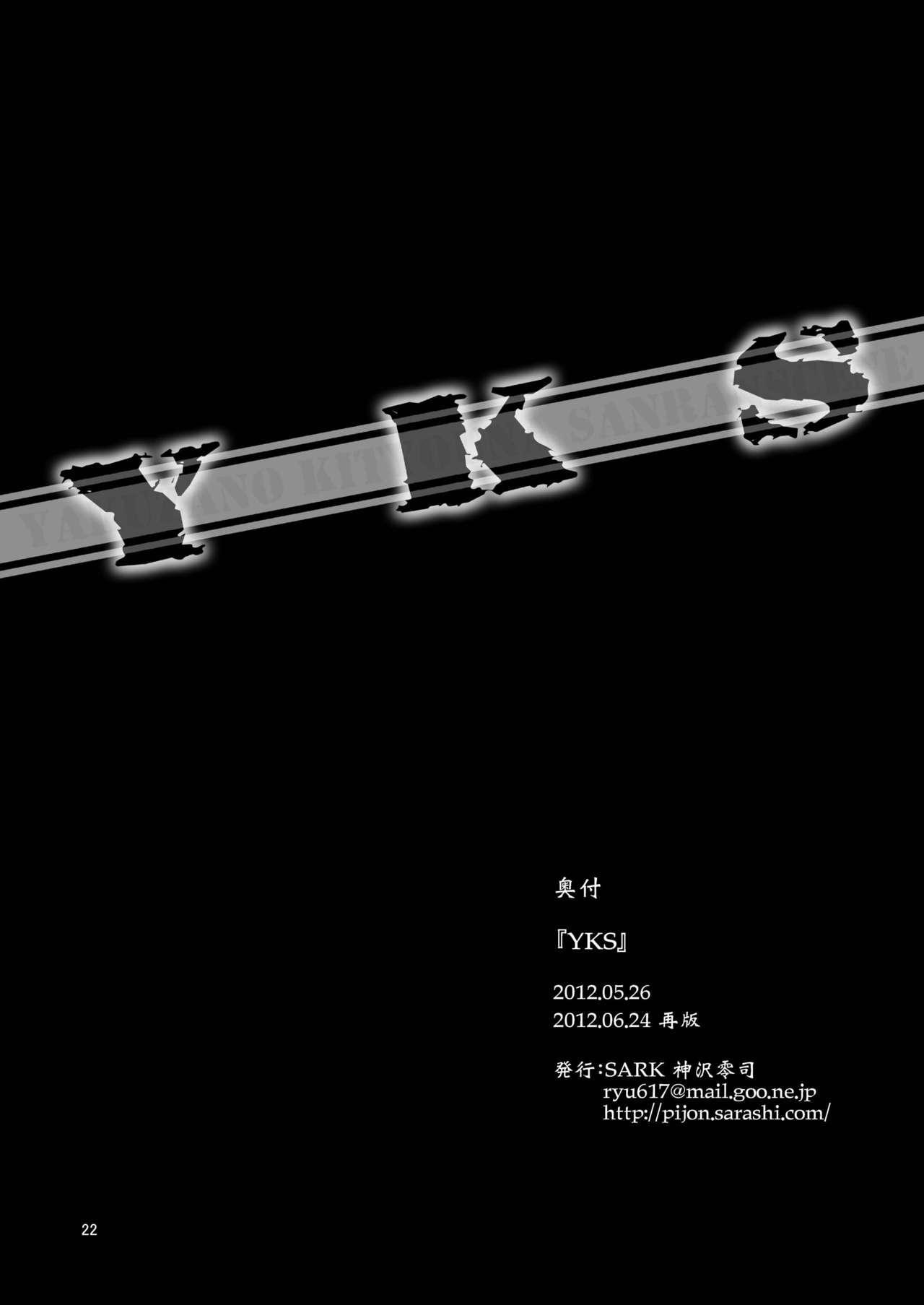 YKS 19