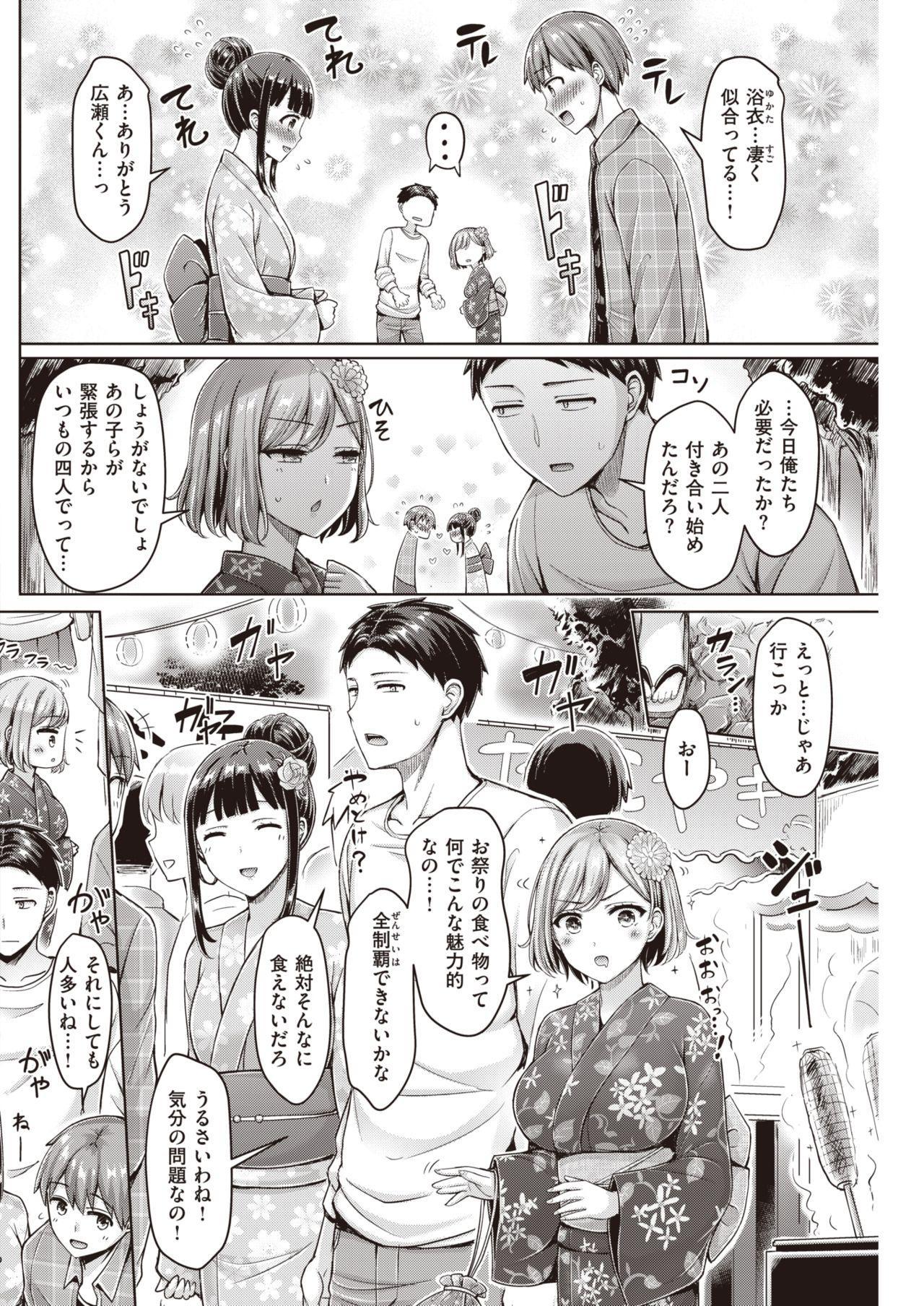 COMIC Kairakuten 2020-07 175