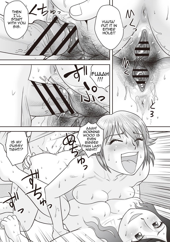 Gattai!Namahame Kazoku|Penetration! Bare Fucking Family! 14