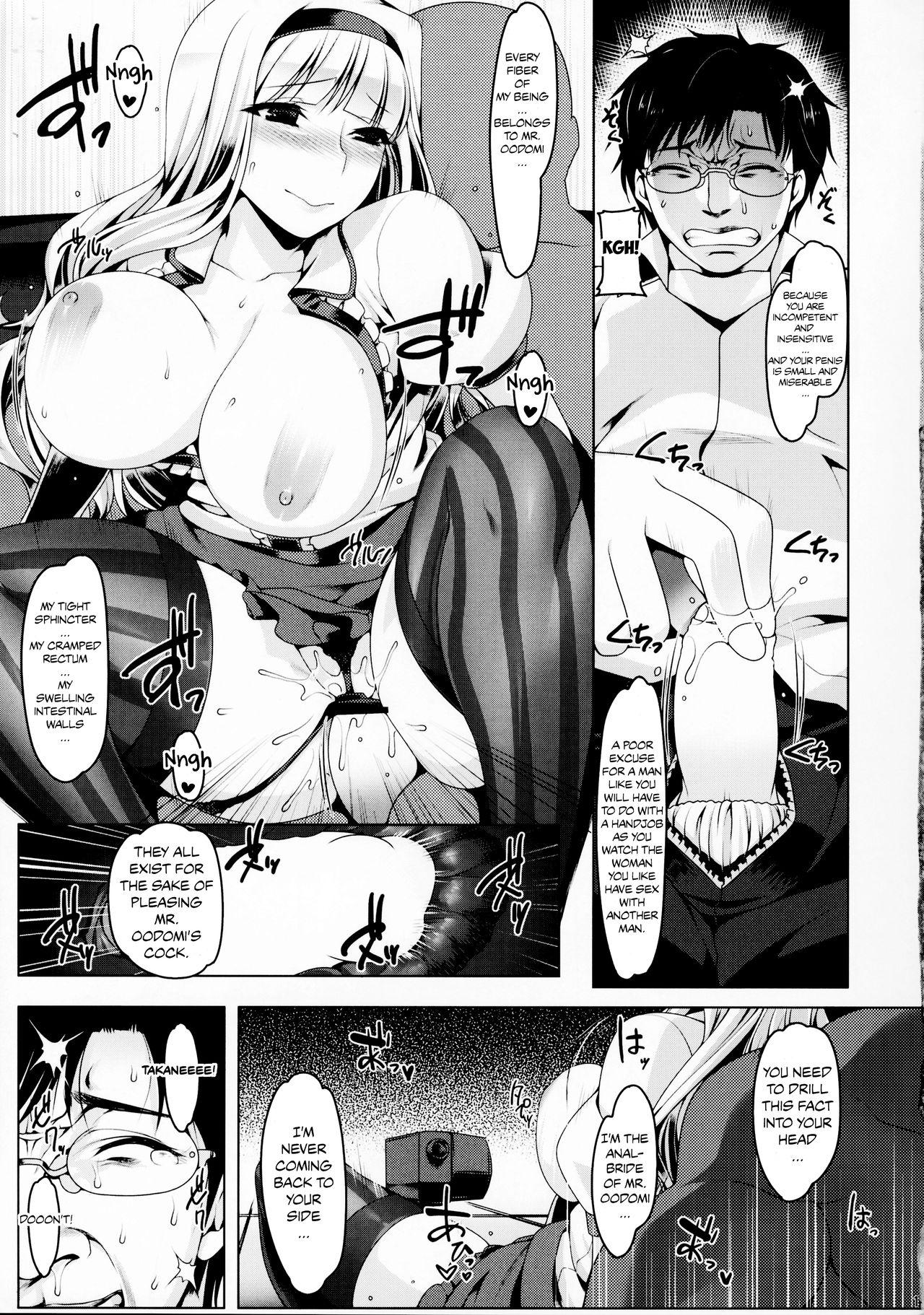 Oshirihime no Renbin | Compassion of the Anal Princess 15