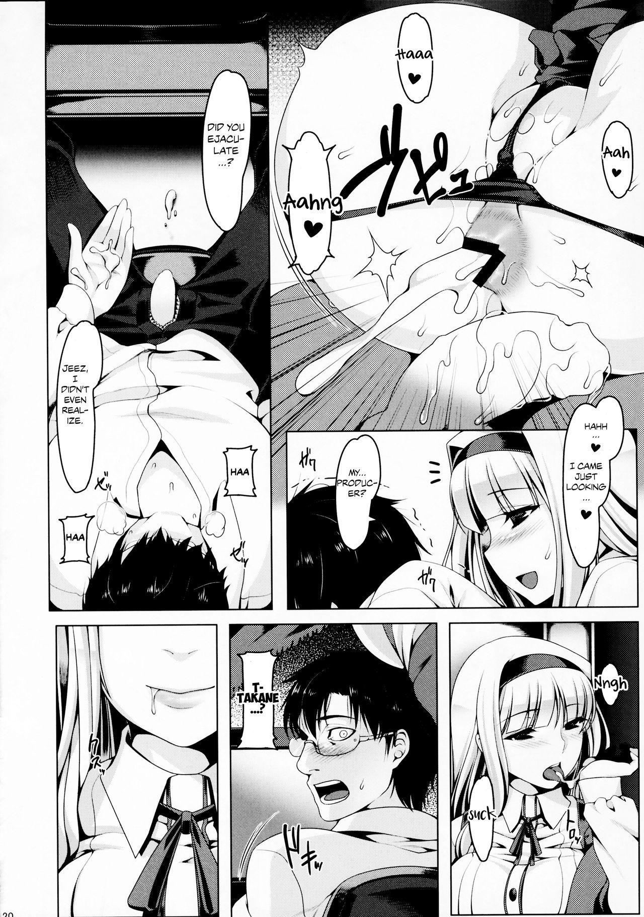Oshirihime no Renbin | Compassion of the Anal Princess 18