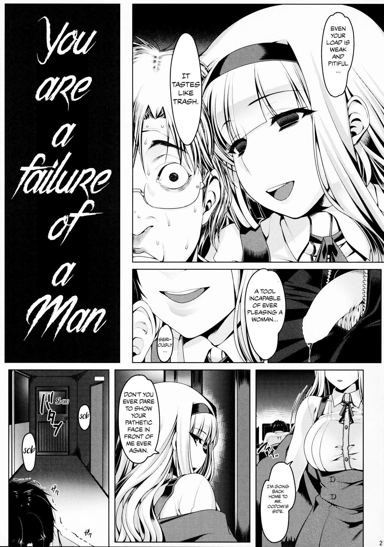 Oshirihime no Renbin | Compassion of the Anal Princess 19