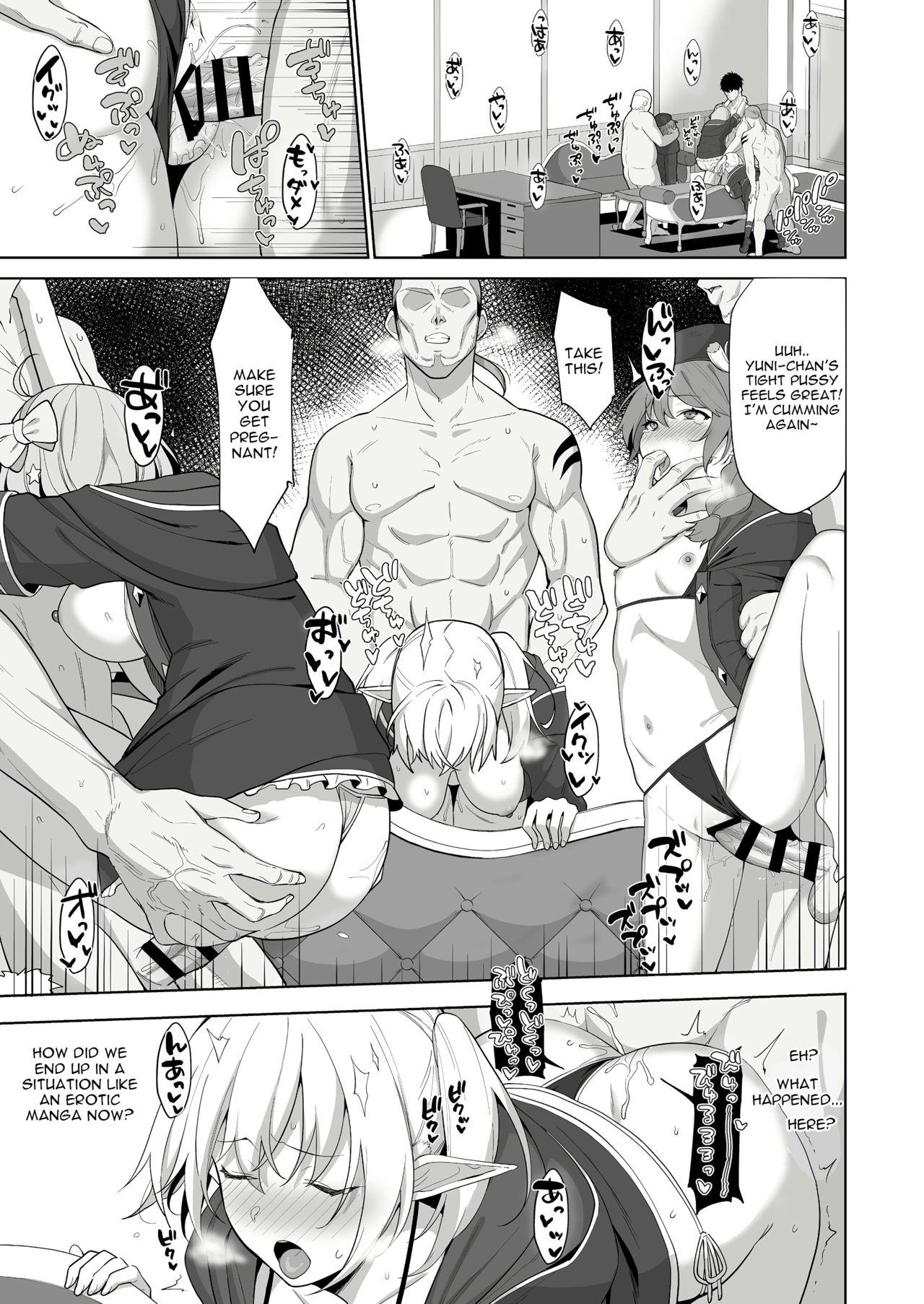 Nakadashi Club's Activity Report 1