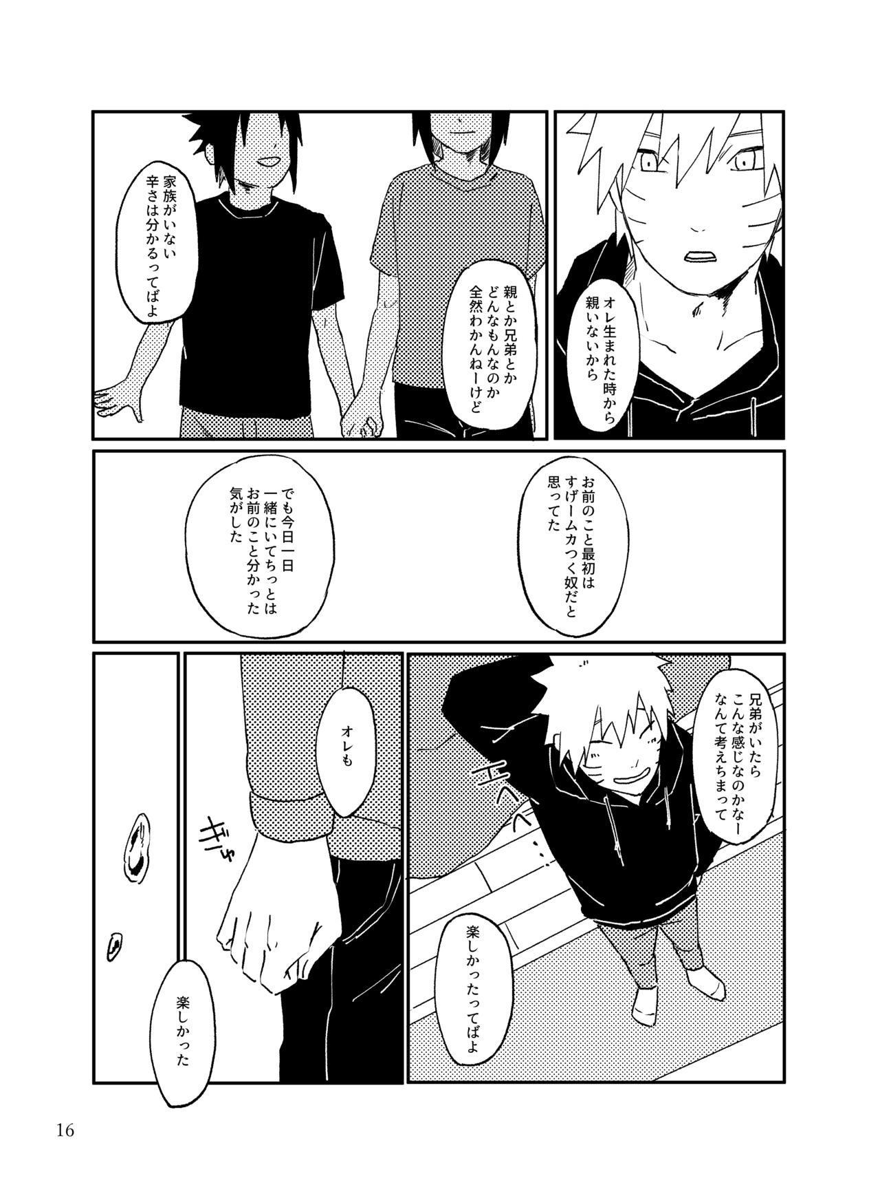 Tonari no Aitsu 14