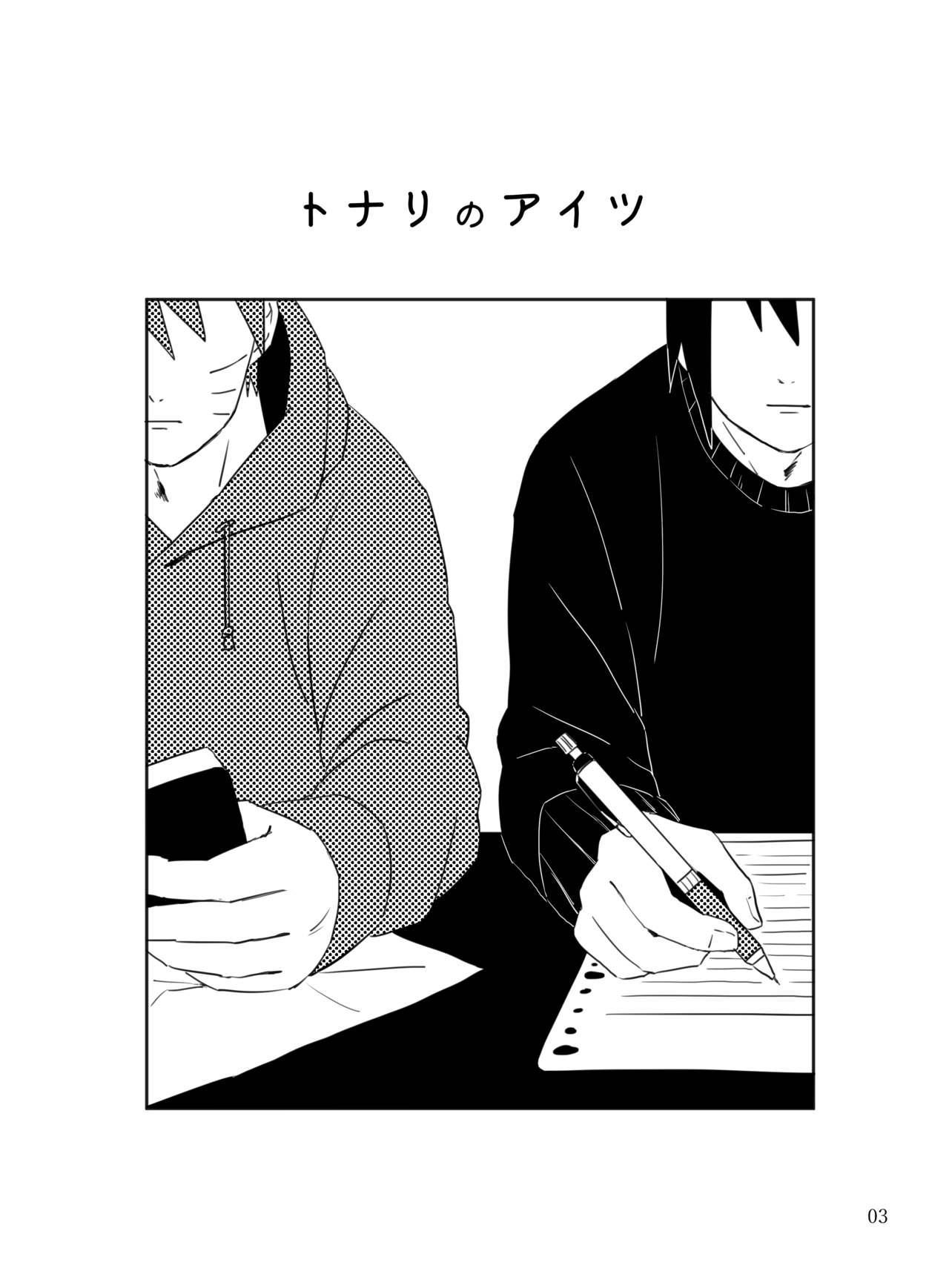 Tonari no Aitsu 1