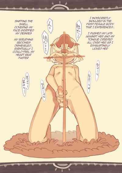 Shinpi o Okashita Shounen   The Boy Who Violates The Mysterious 8