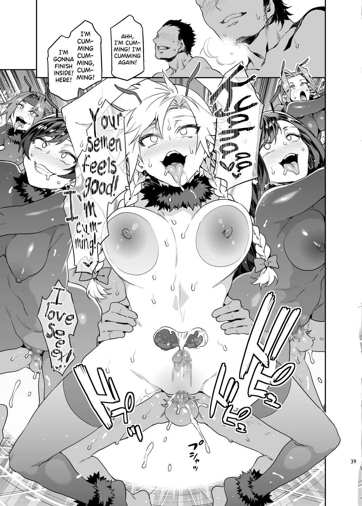[Alice no Takarabako (Mizuryu Kei)] Mitsubachi no Yakata Nigou-kan Seventh Heaven-ten (Final Fantasy VII) [English] [biribiri] [Digital] 42