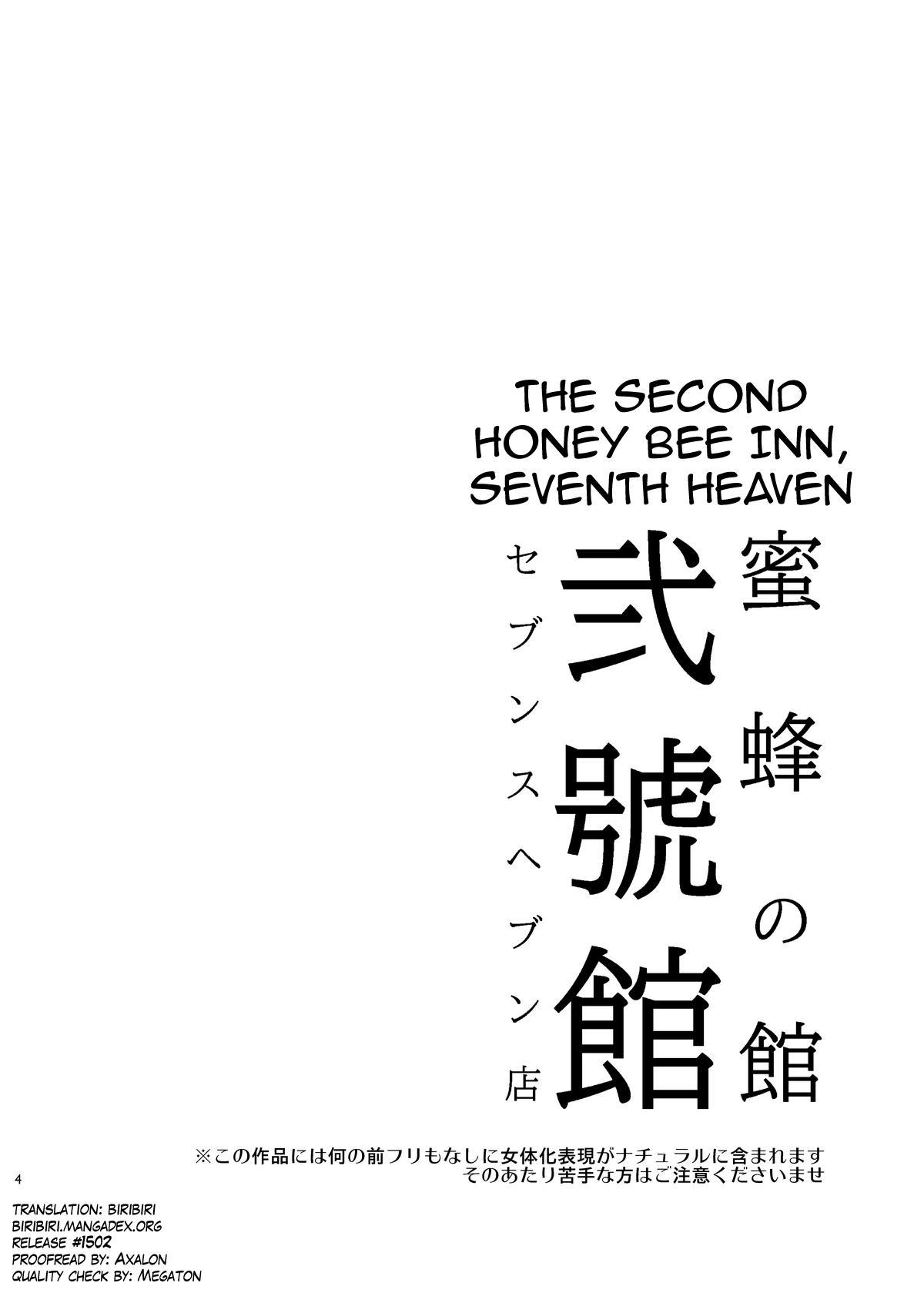 [Alice no Takarabako (Mizuryu Kei)] Mitsubachi no Yakata Nigou-kan Seventh Heaven-ten (Final Fantasy VII) [English] [biribiri] [Digital] 4
