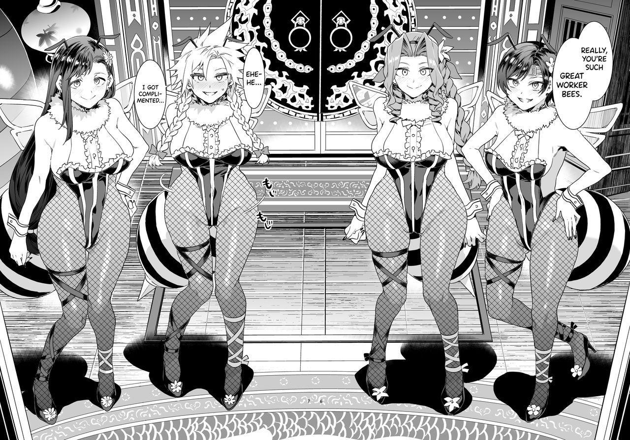 [Alice no Takarabako (Mizuryu Kei)] Mitsubachi no Yakata Nigou-kan Seventh Heaven-ten (Final Fantasy VII) [English] [biribiri] [Digital] 6