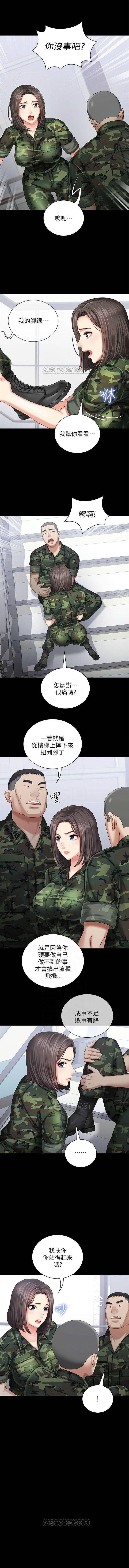 (周6)妹妹的义务 1-13 中文翻译(更新中) 105