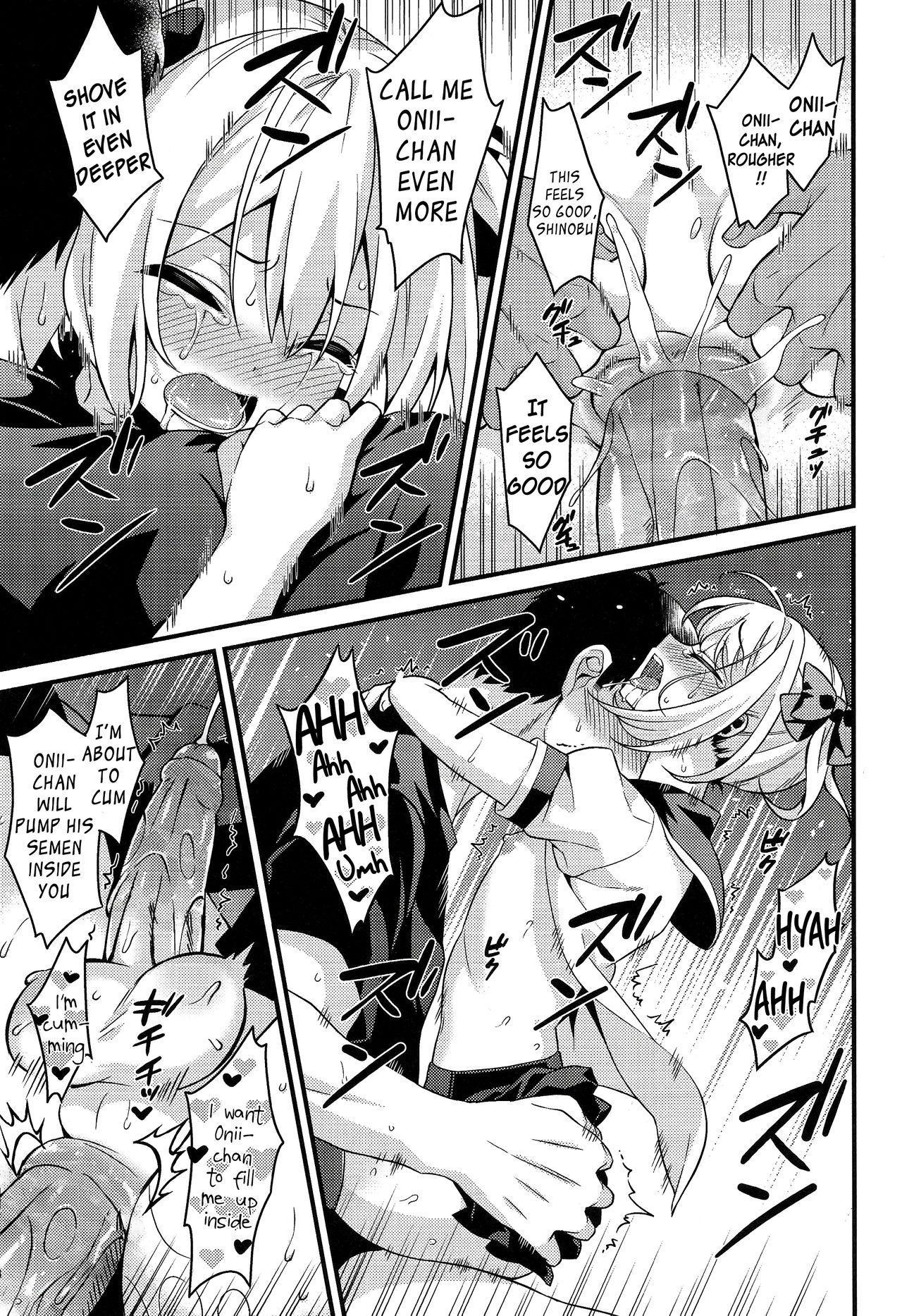 Kawaii Otouto wa Onii-chan no Tame ni Imouto ni Narubeki! 19