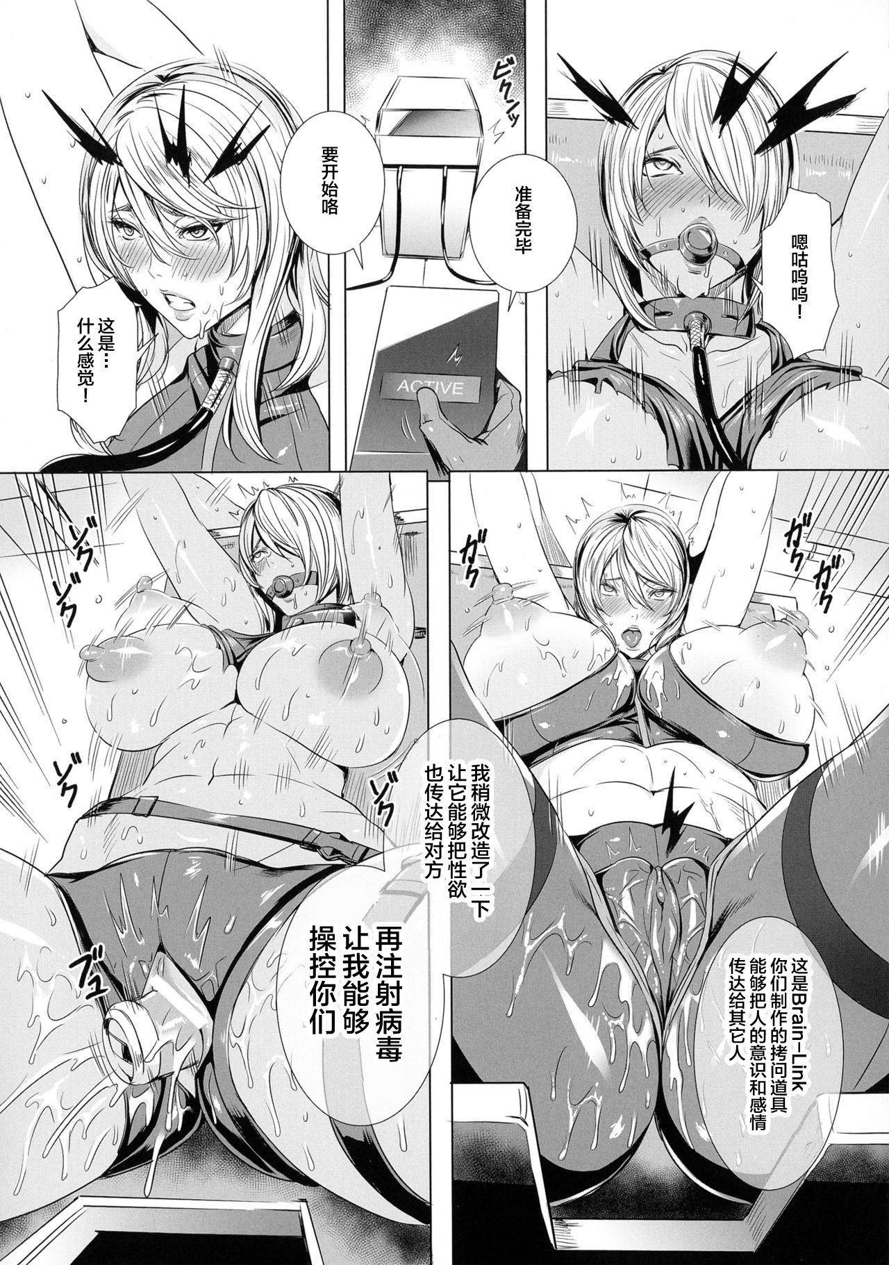 米連クレシア ー淫辱のブレインコネクトー 6