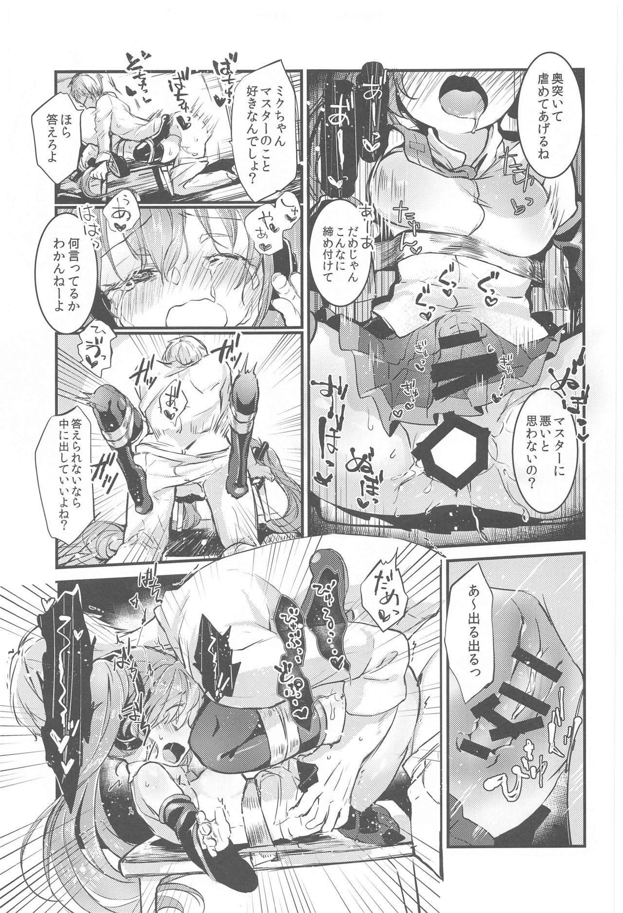 Moumoku Switch 13
