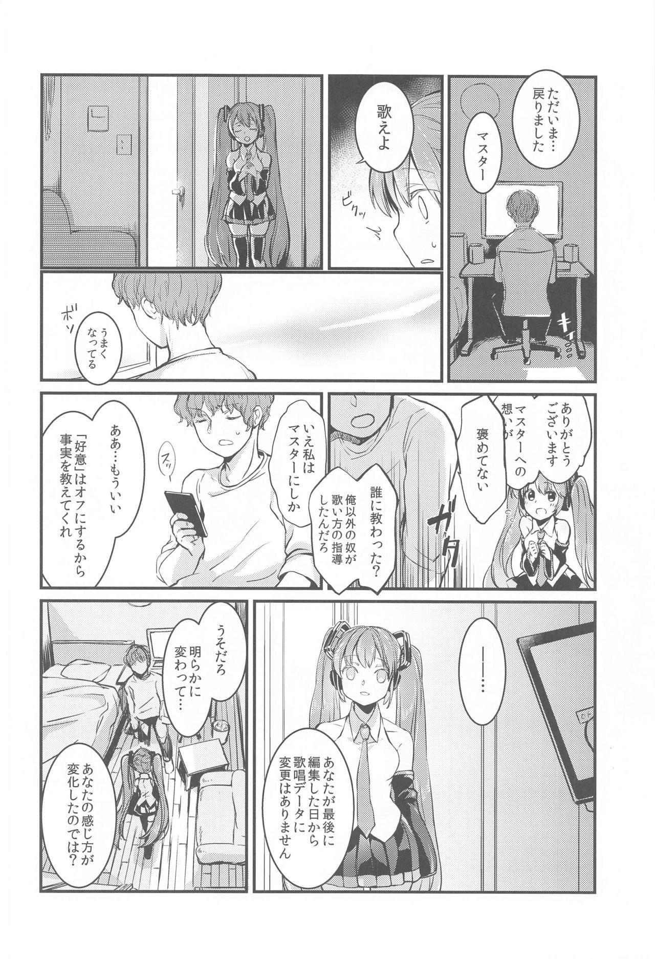 Moumoku Switch 18
