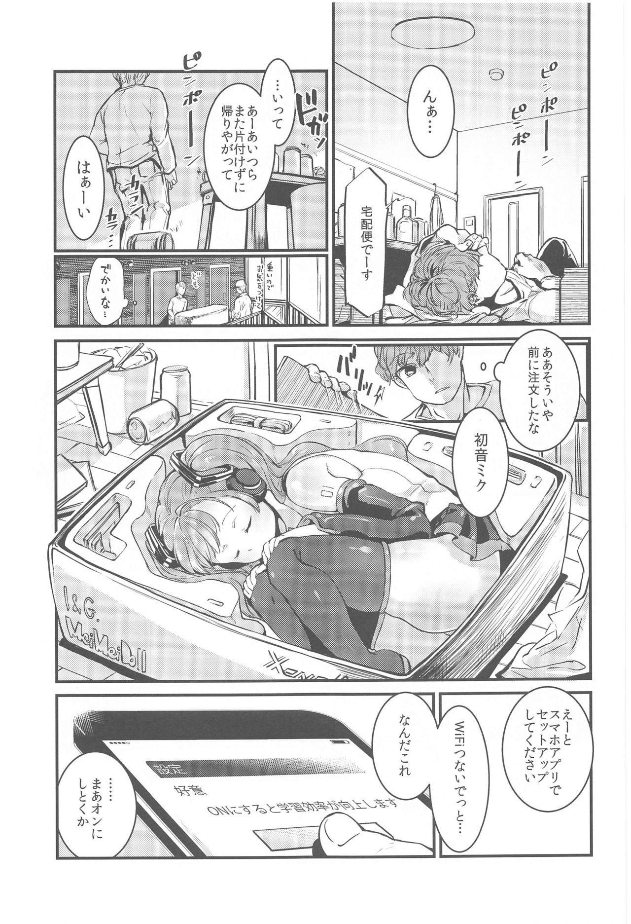 Moumoku Switch 1