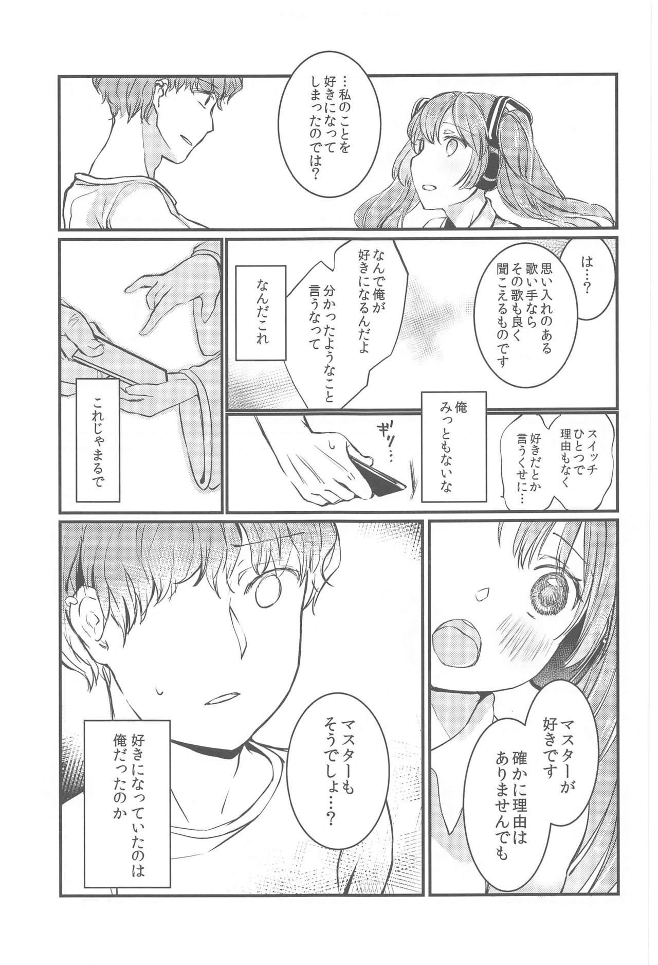 Moumoku Switch 19