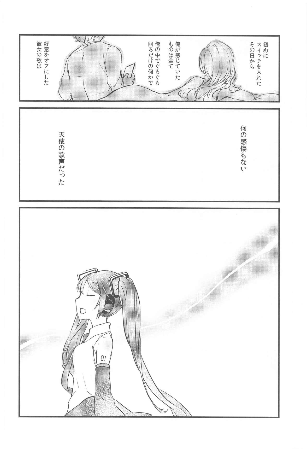 Moumoku Switch 20