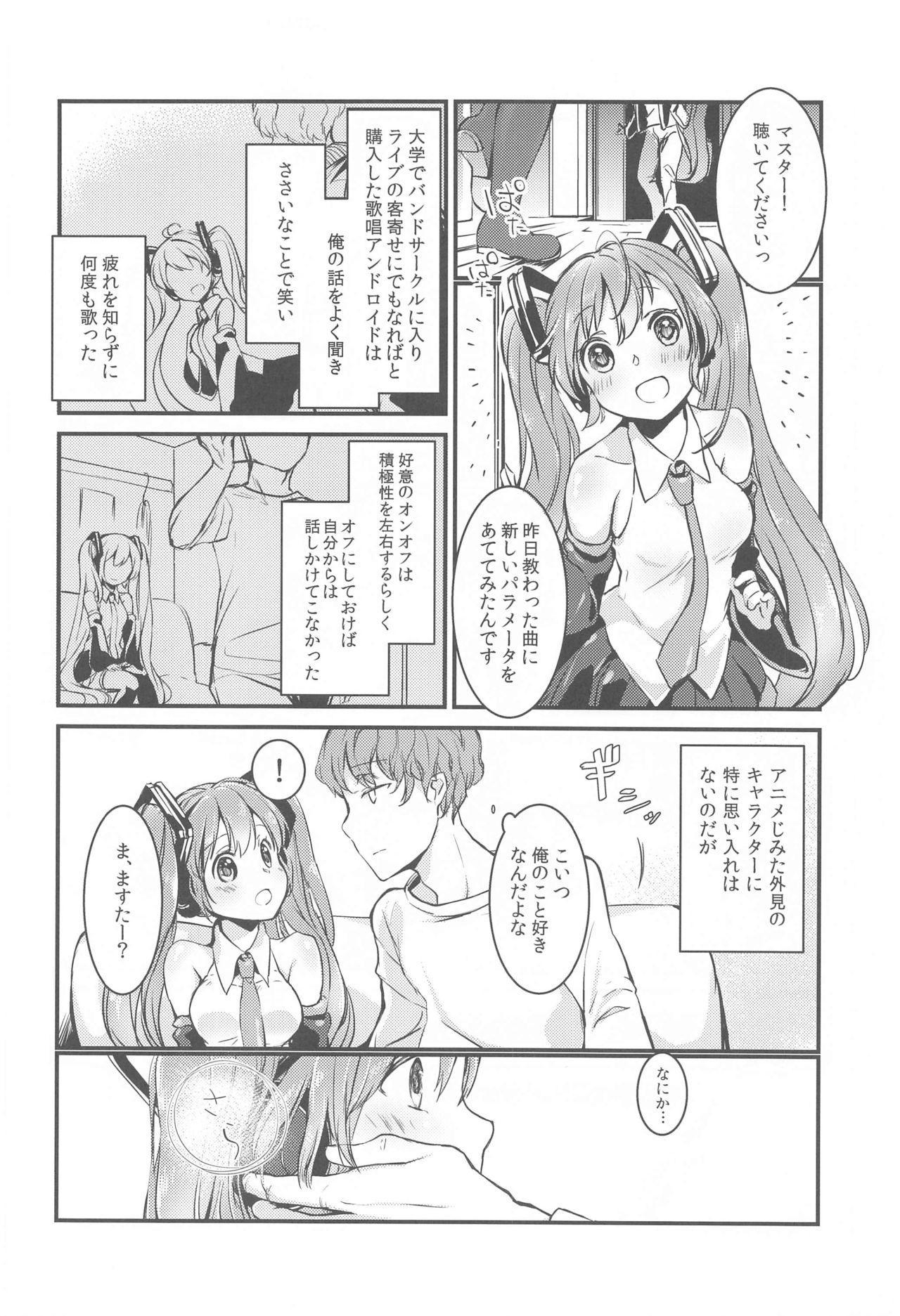Moumoku Switch 2