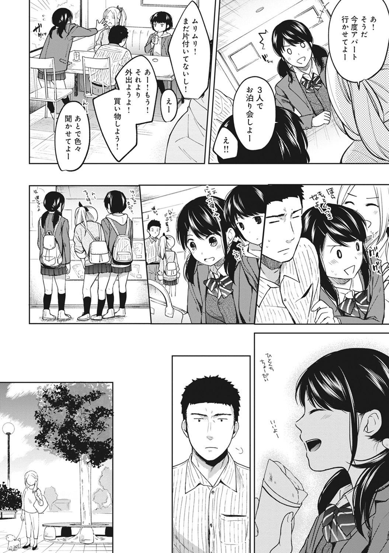 1LDK+JK Ikinari Doukyo? Micchaku!? Hatsu Ecchi!!? Ch. 1-23 181
