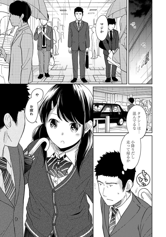 1LDK+JK Ikinari Doukyo? Micchaku!? Hatsu Ecchi!!? Ch. 1-23 280