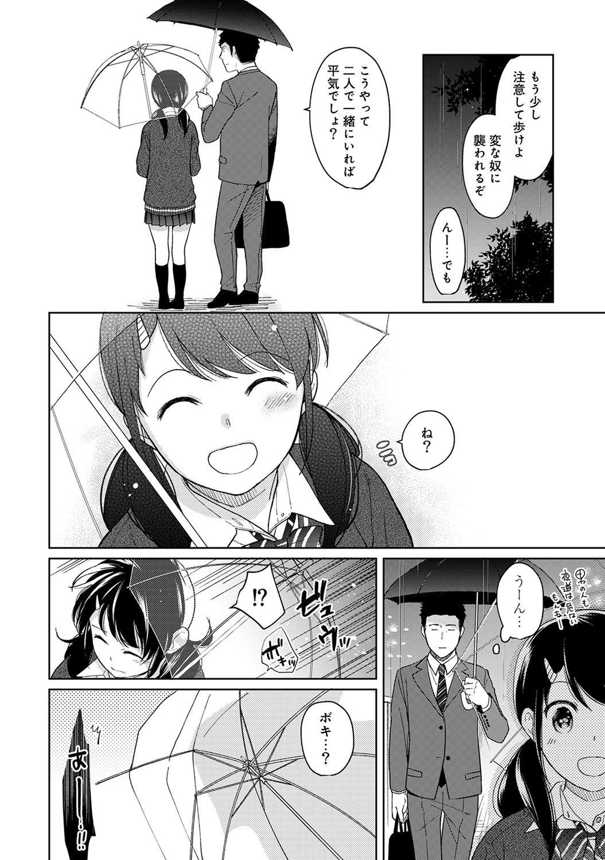 1LDK+JK Ikinari Doukyo? Micchaku!? Hatsu Ecchi!!? Ch. 1-23 283
