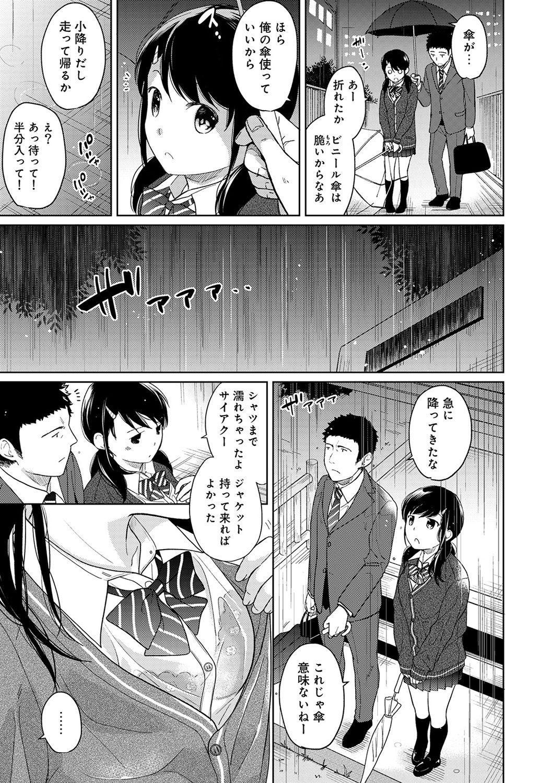 1LDK+JK Ikinari Doukyo? Micchaku!? Hatsu Ecchi!!? Ch. 1-23 284
