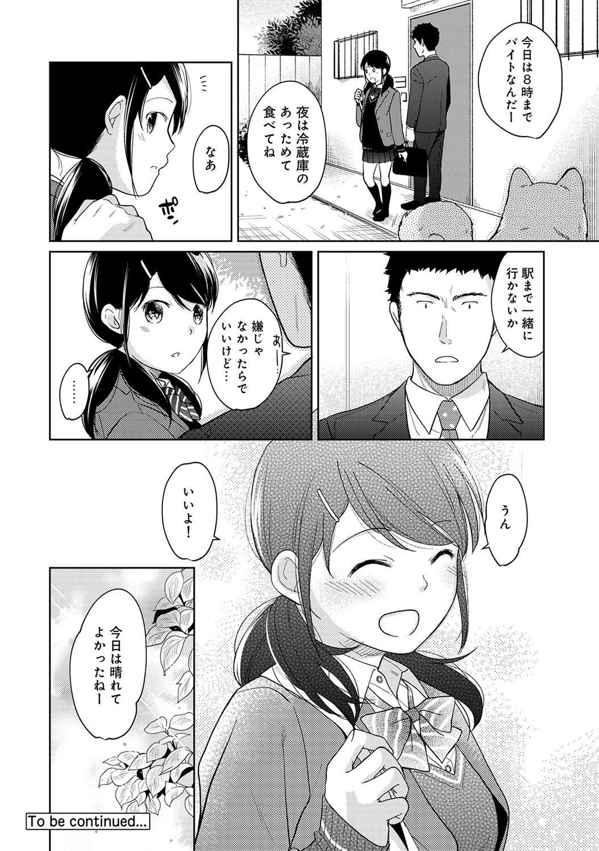 1LDK+JK Ikinari Doukyo? Micchaku!? Hatsu Ecchi!!? Ch. 1-23 303