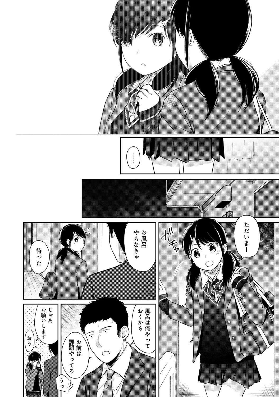 1LDK+JK Ikinari Doukyo? Micchaku!? Hatsu Ecchi!!? Ch. 1-23 401
