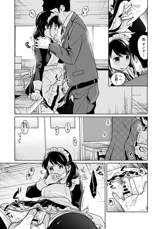 1LDK+JK Ikinari Doukyo? Micchaku!? Hatsu Ecchi!!? Ch. 1-23 494