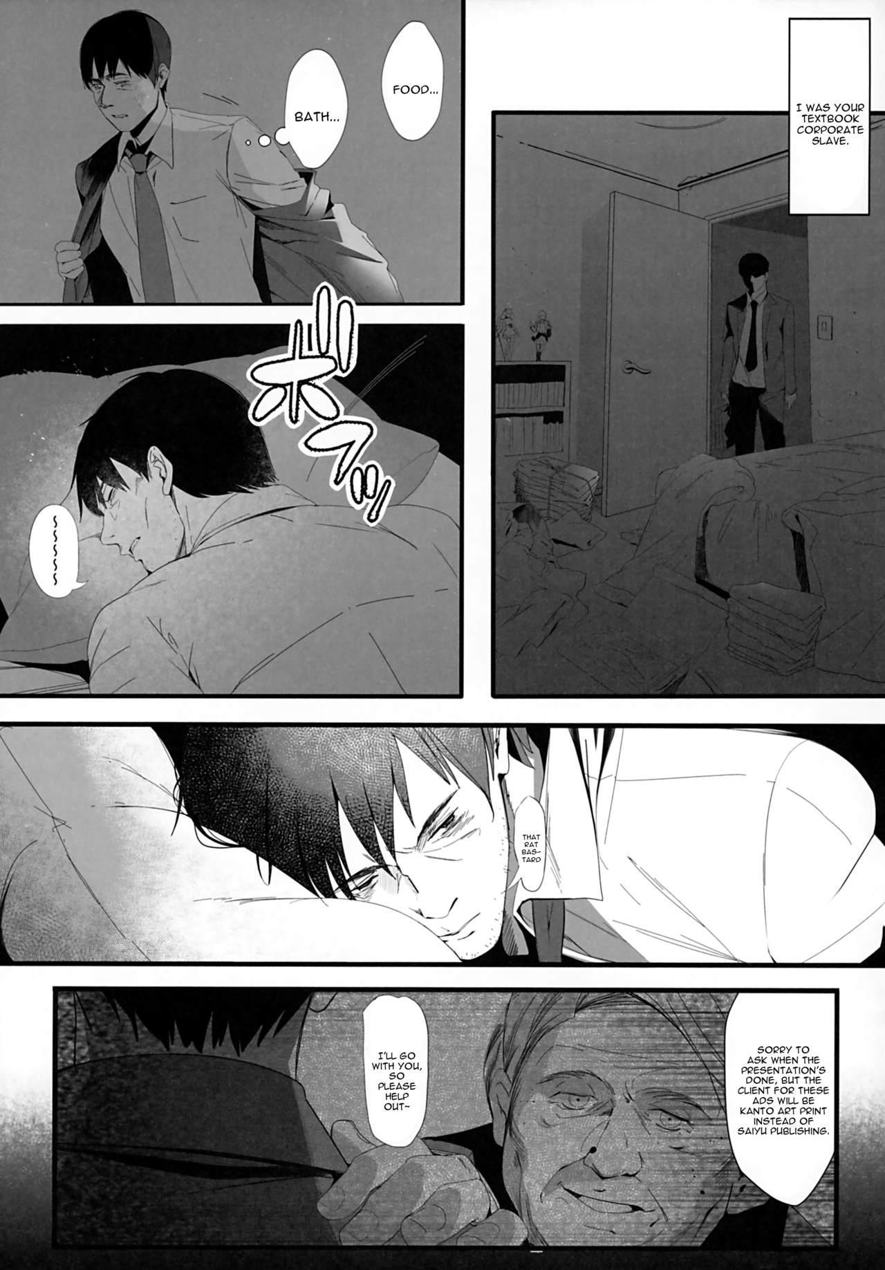 Isekaijin Rokujouhan Dousei Seikatsu 7
