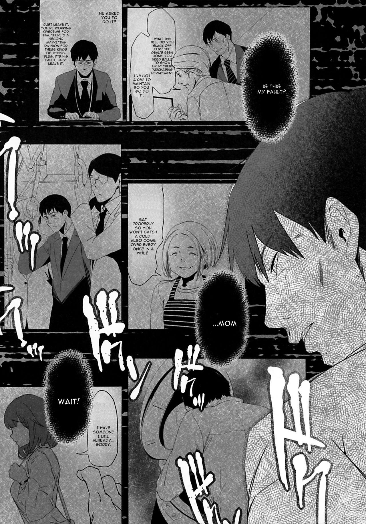 Isekaijin Rokujouhan Dousei Seikatsu 8