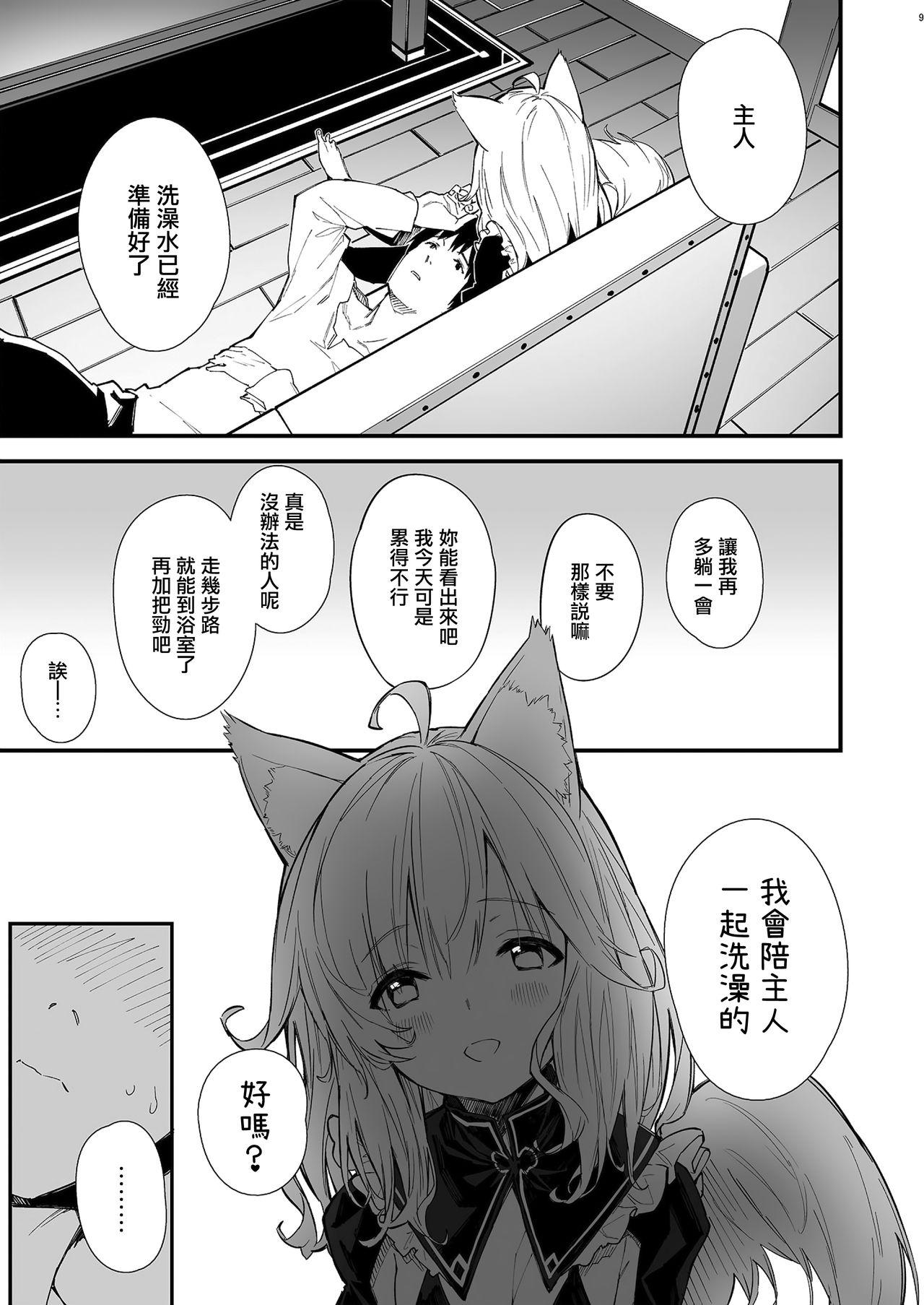 Kemomimi Maid to Ichaicha suru Hon 7