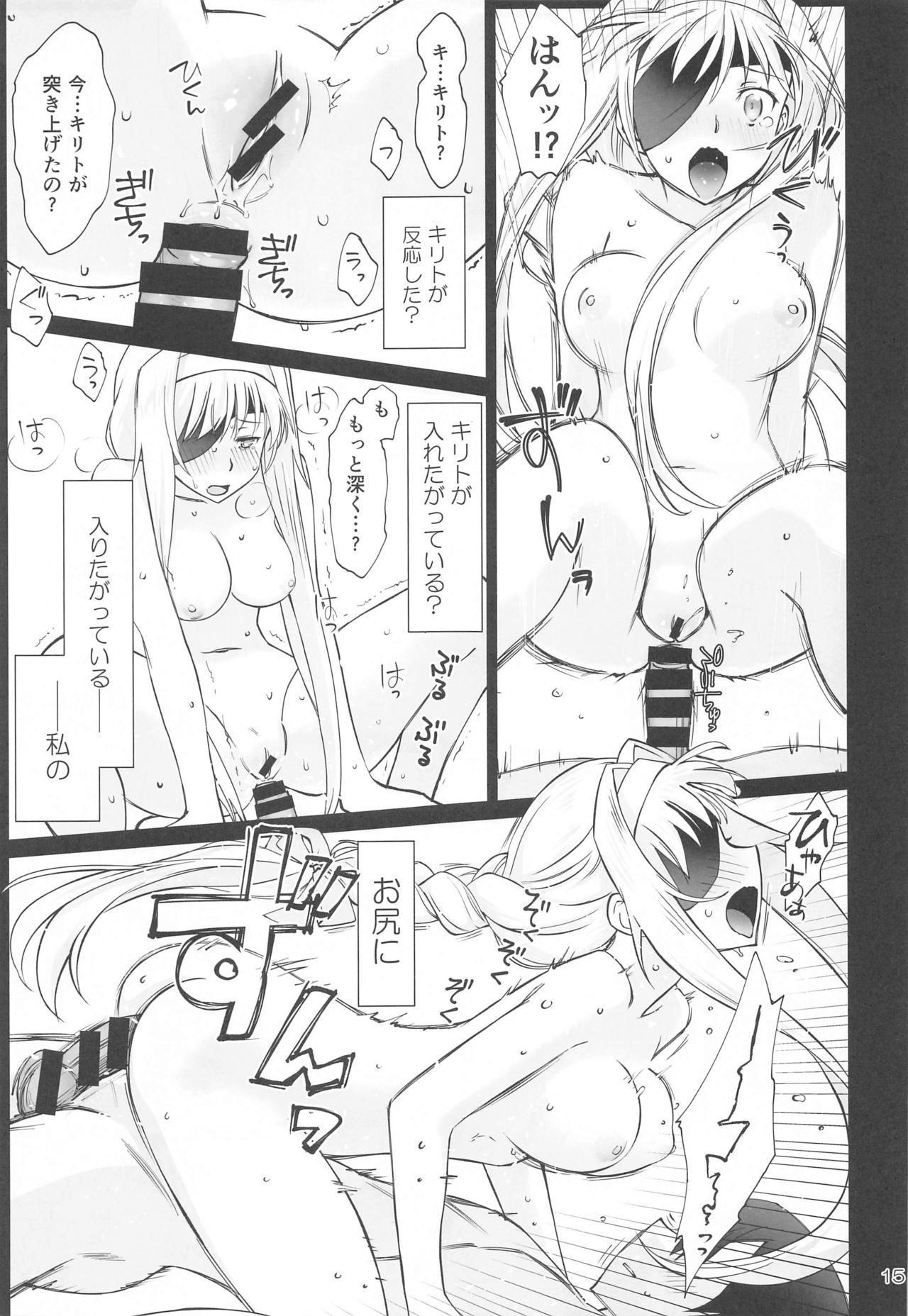 Tent no Ouji-sama 13