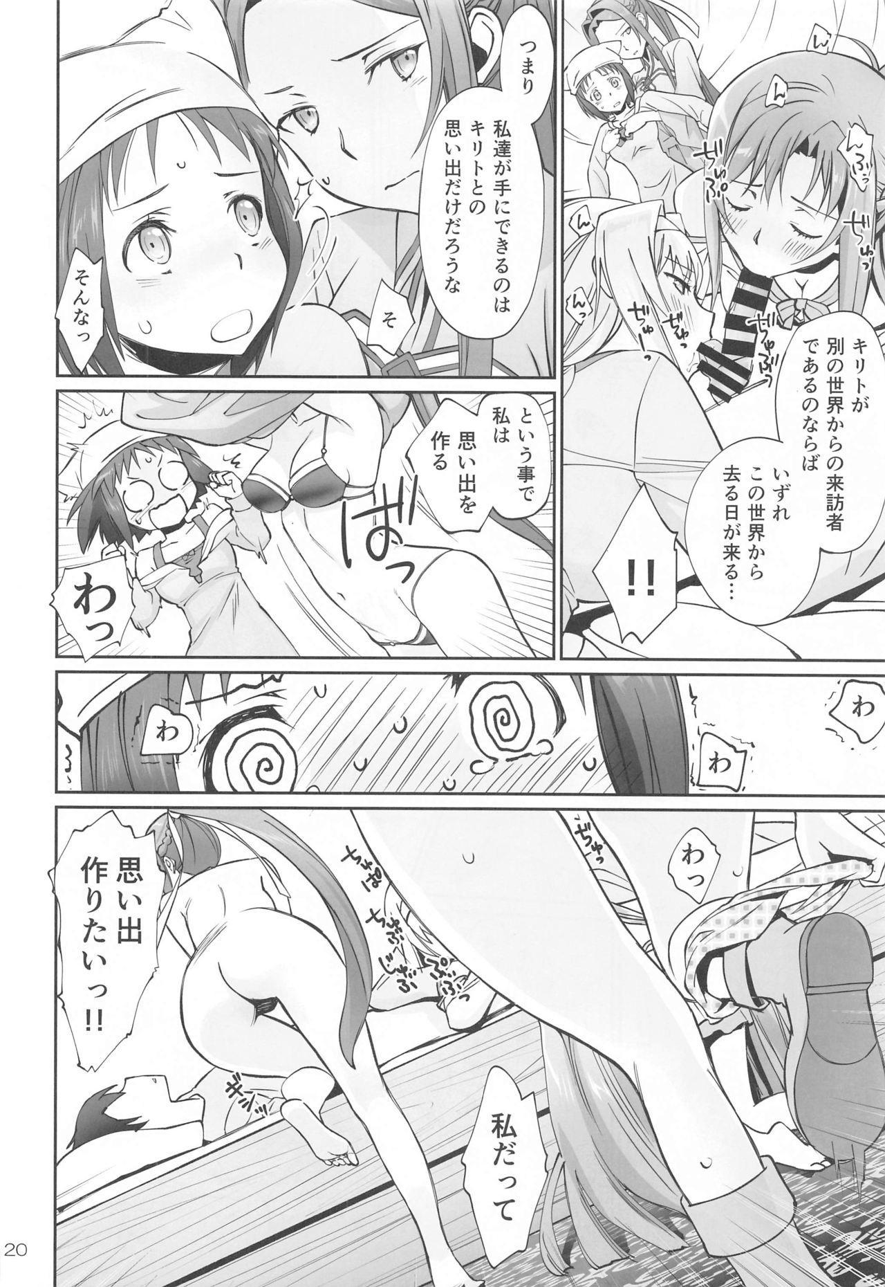 Tent no Ouji-sama 18