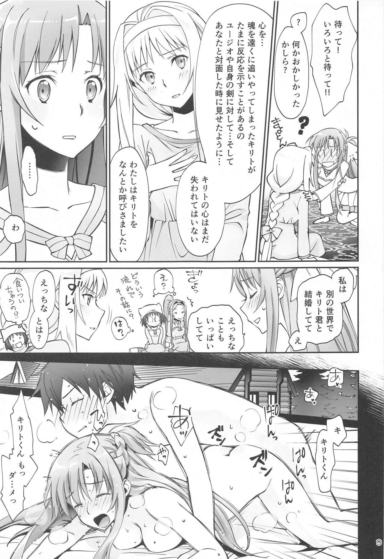 Tent no Ouji-sama 7