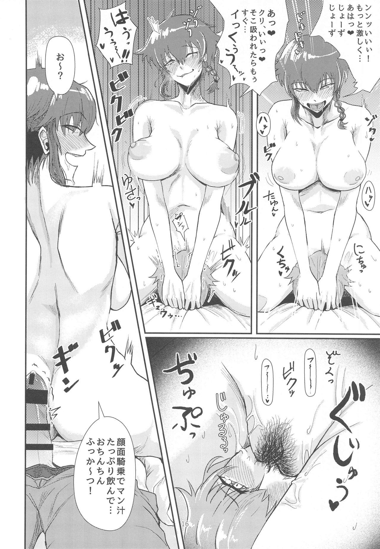 [Tatami Gurashi (Tatami Sanjou)] Tira mi su!! -Pepperoni Nee-san wa Tomaranai- (Girls und Panzer) 14