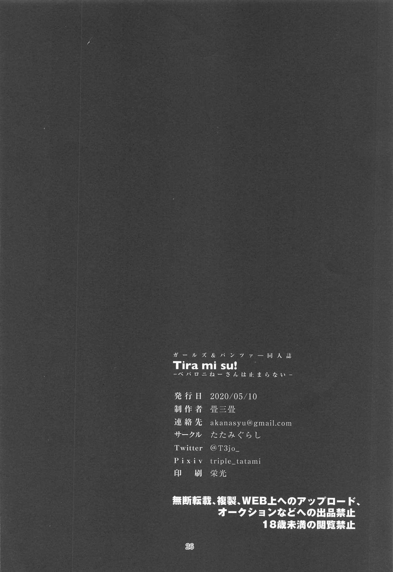 [Tatami Gurashi (Tatami Sanjou)] Tira mi su!! -Pepperoni Nee-san wa Tomaranai- (Girls und Panzer) 24