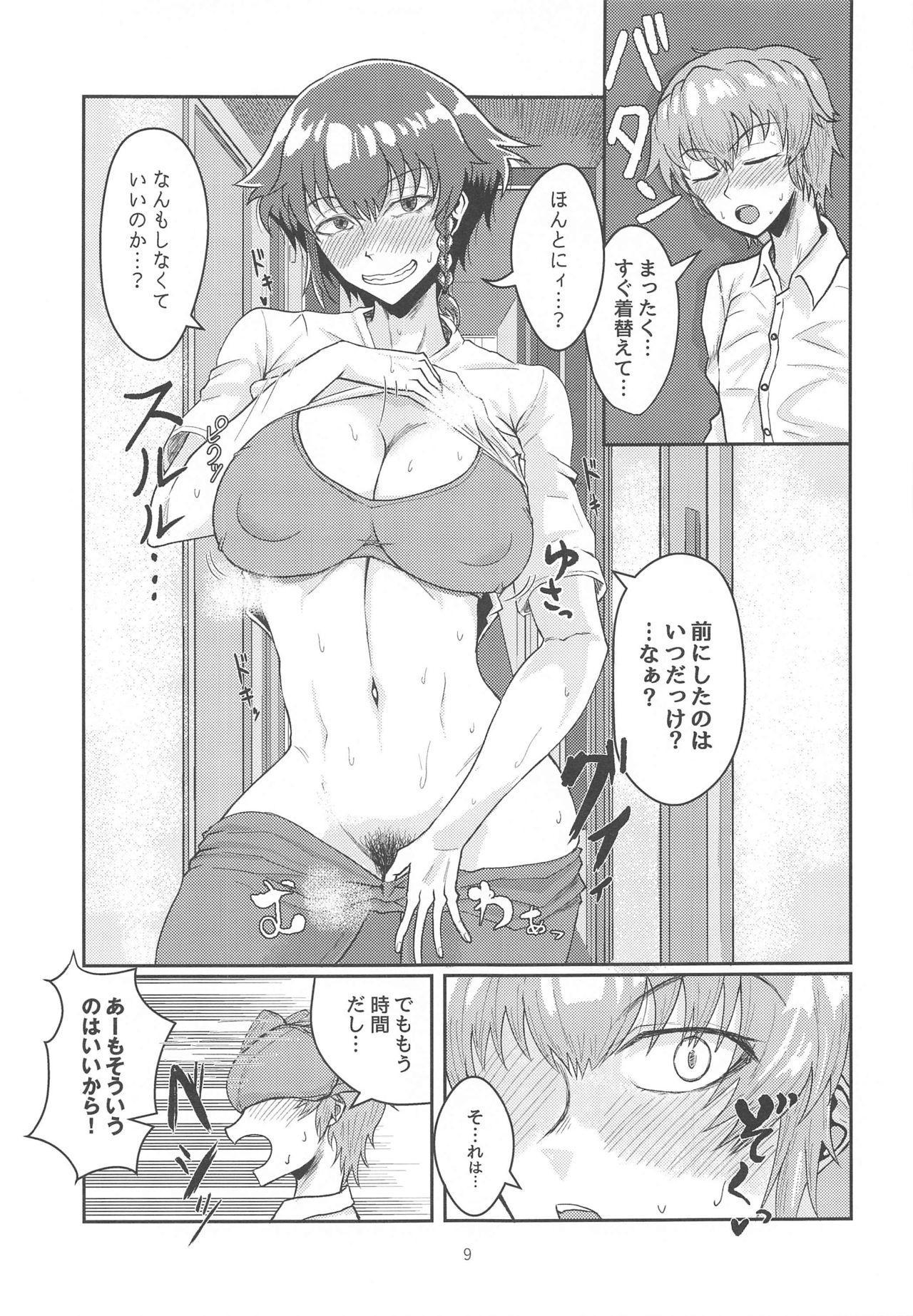 [Tatami Gurashi (Tatami Sanjou)] Tira mi su!! -Pepperoni Nee-san wa Tomaranai- (Girls und Panzer) 7