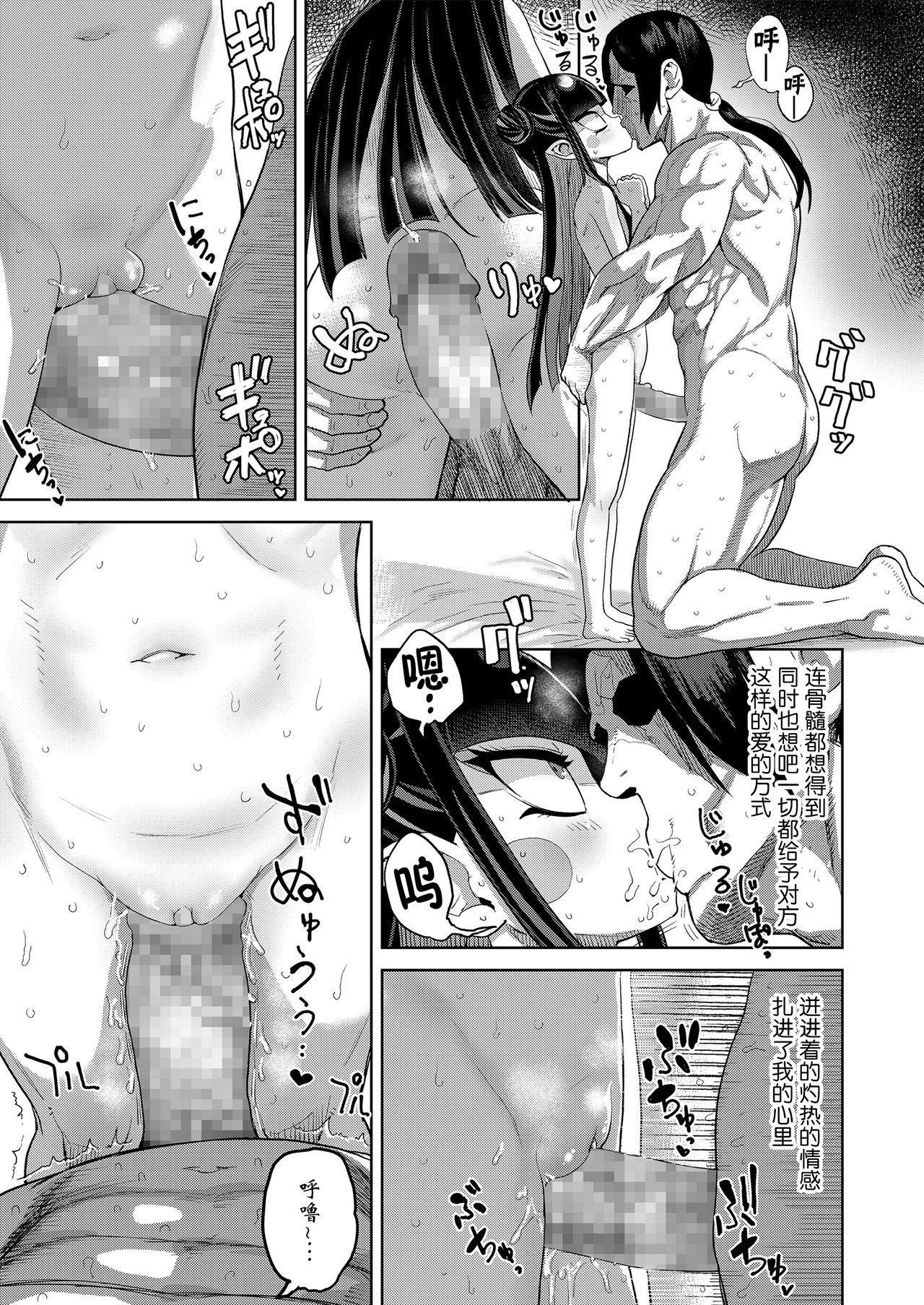 Towako Oboro Emaki Go 38