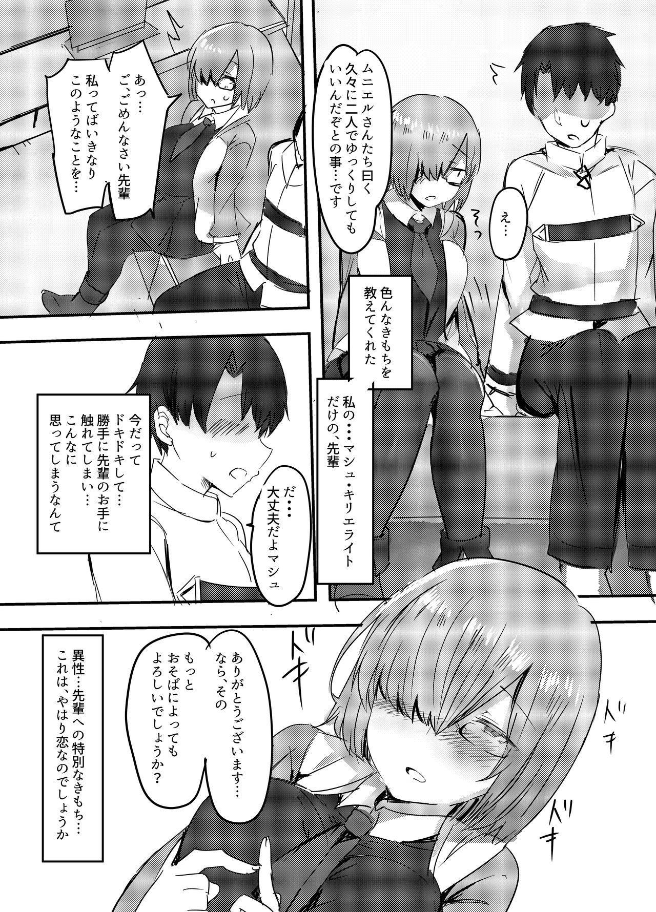 Daisuki na Daisuki na Watashi dake no Senpai. 1