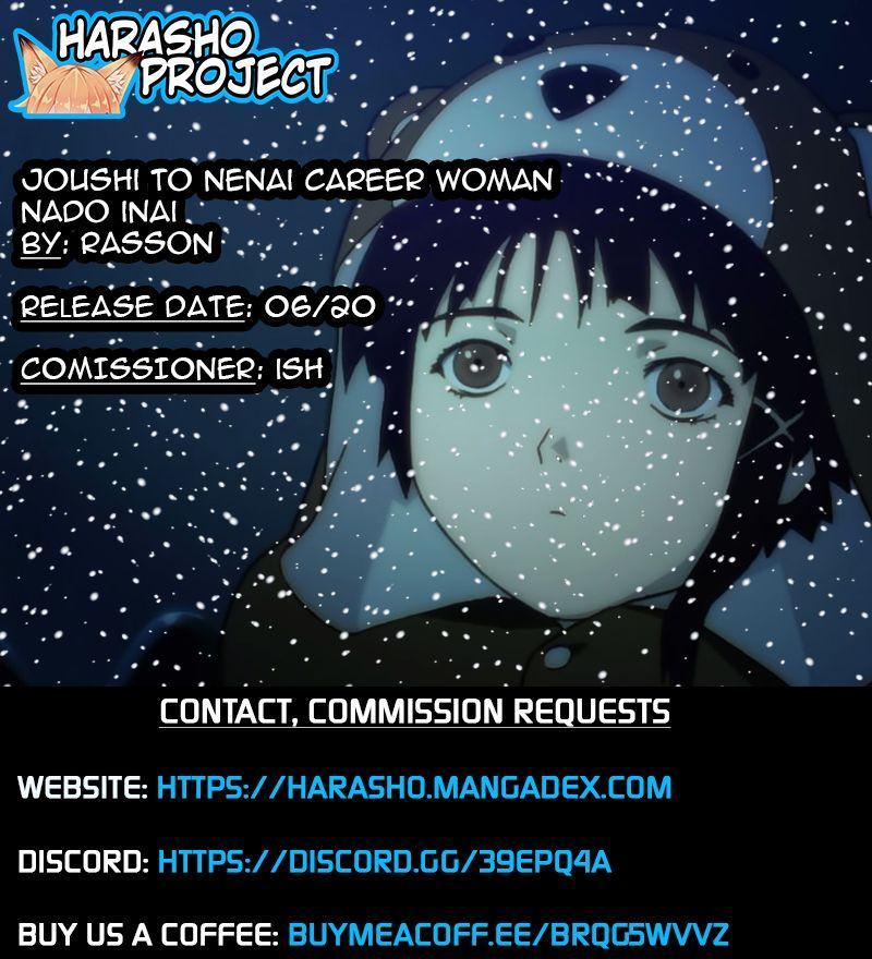Joushi to Nenai Career Woman nado Inai   There's No Career Woman Who Won't Sleep With Her Boss 24