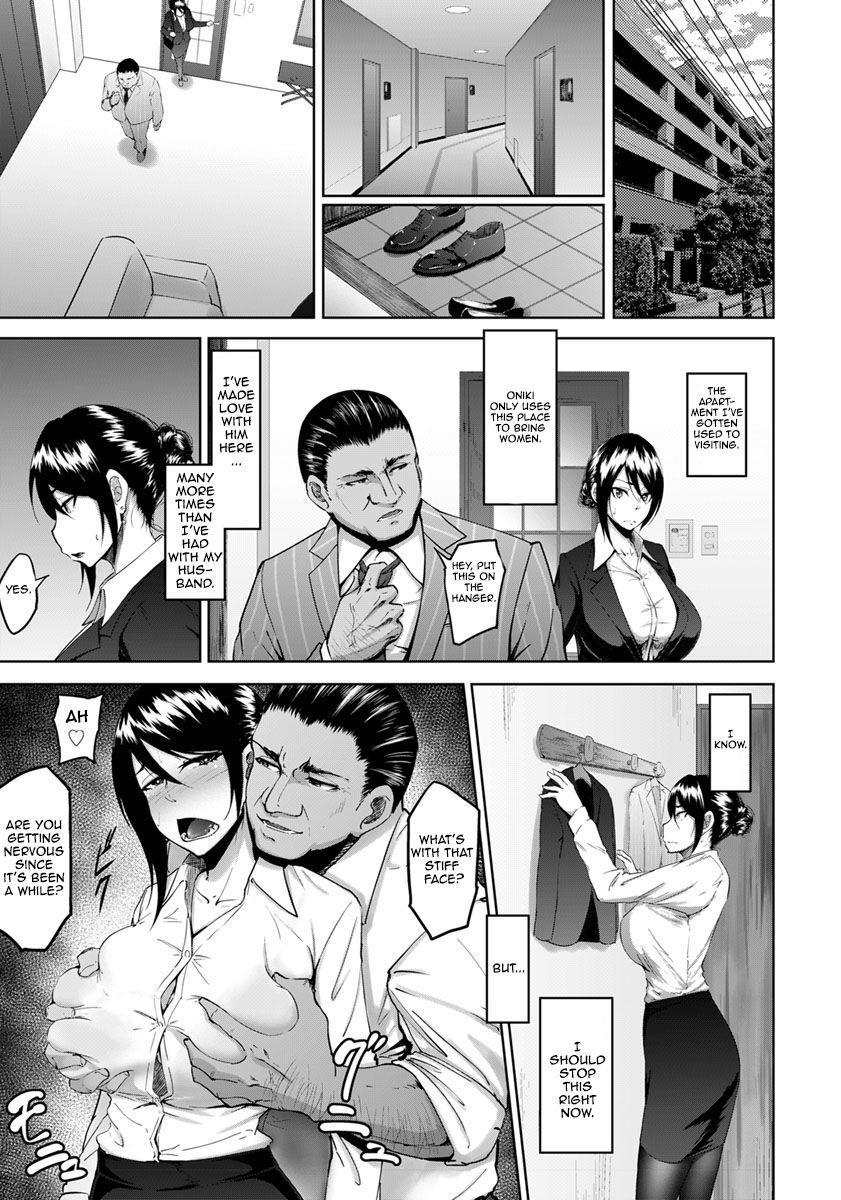 Joushi to Nenai Career Woman nado Inai   There's No Career Woman Who Won't Sleep With Her Boss 8