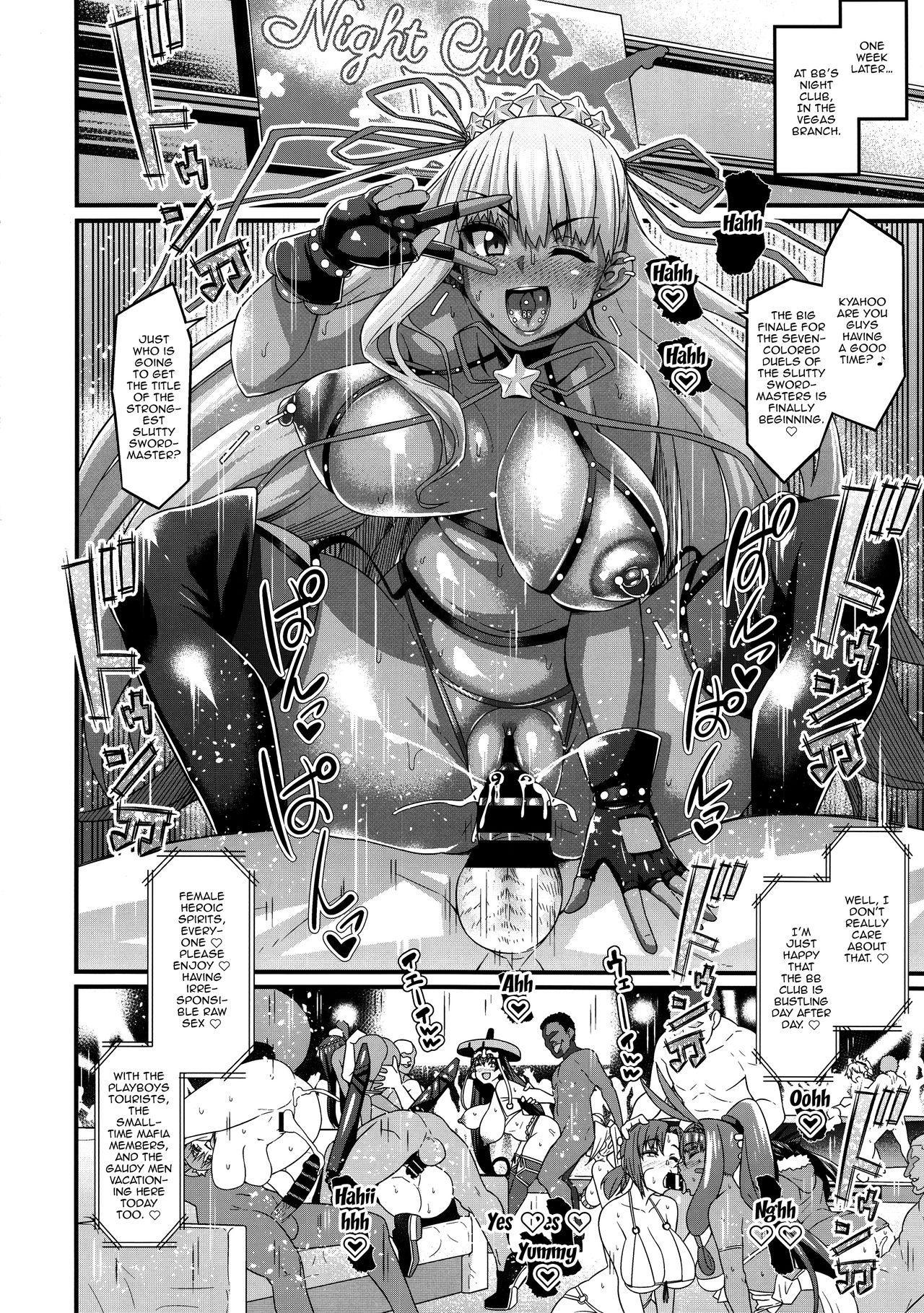 Las Vegas Bitch Kengou Sex Nanairo Shoubu   The Seven Colored Duels of the Slutty Swordmasters in Las Vegas 22