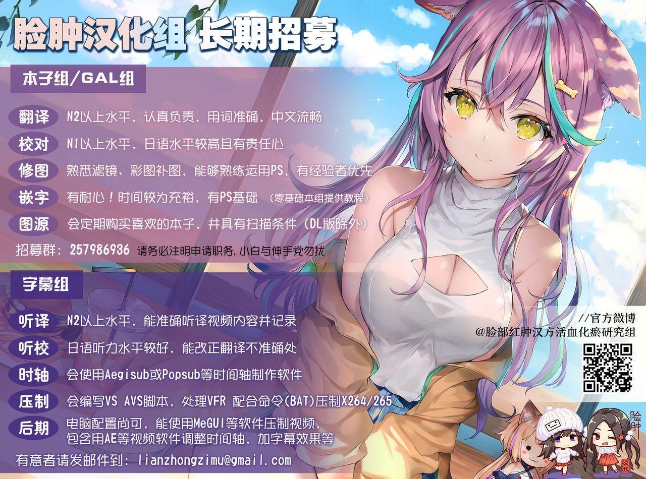 Menhera Usagi to Pet no Alpaca o Mofumofu Shichau Hon 18