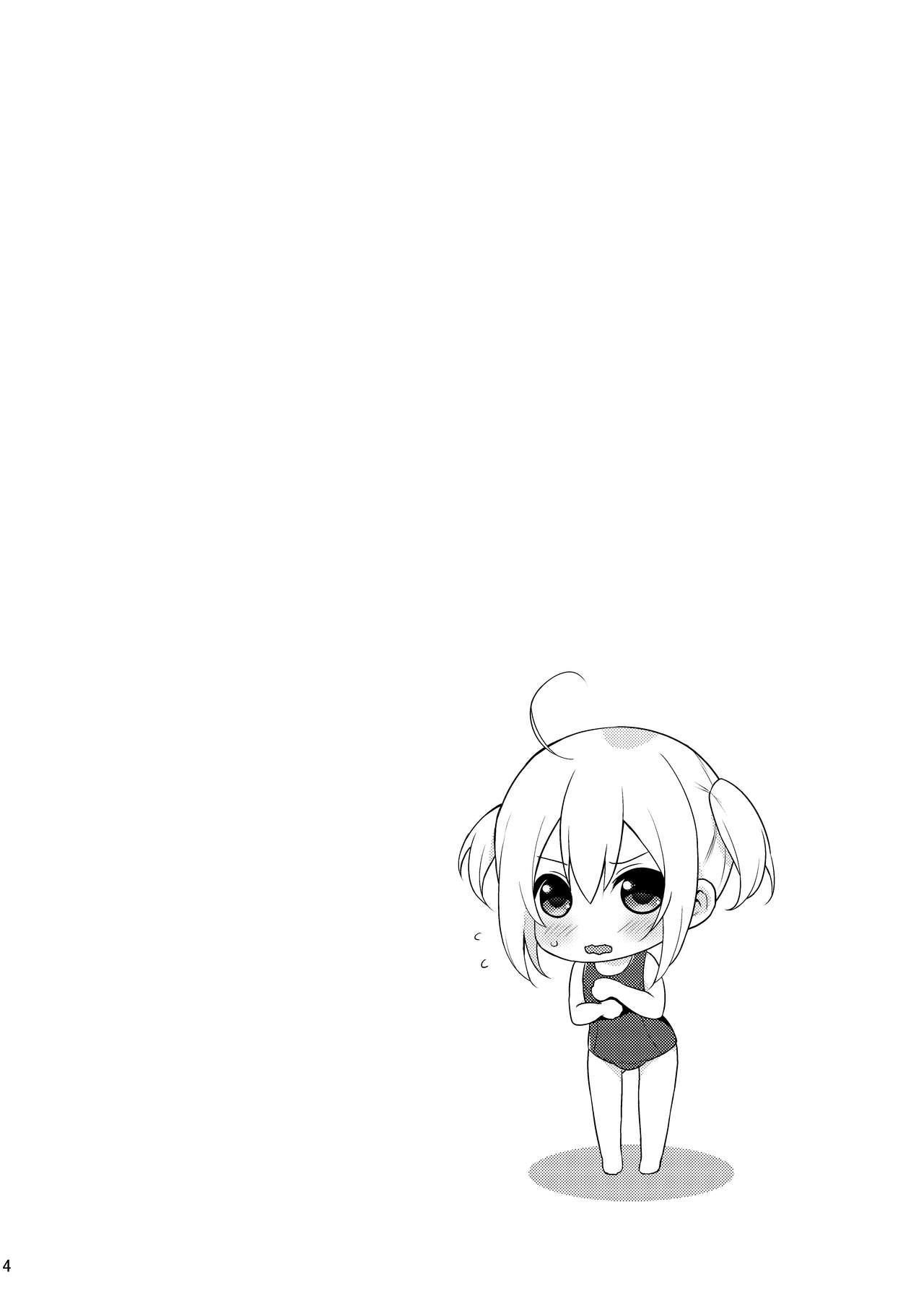Kawaii Otouto wa Onii-chan no Tame ni Imouto ni Narubeki! Sono 2 2