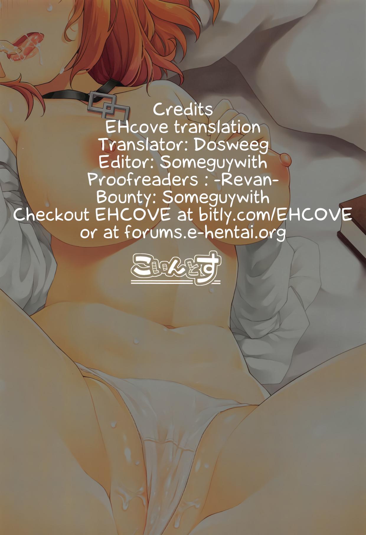 Boku to Master no Kyuujitsu Sex + C95 Kaijou Gentei Omakebon 32