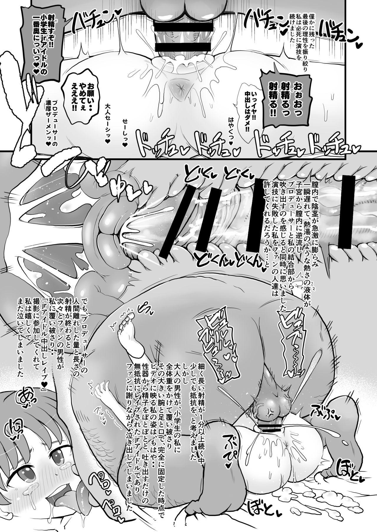 Jr Idol no Joji o Damashite Onaho ni Shitemita 21